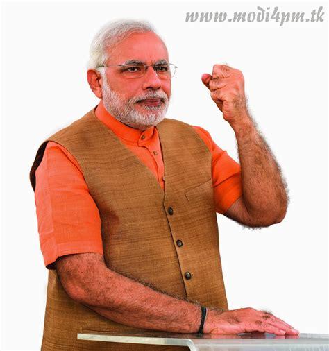 narendra modi images wallpapers gallery