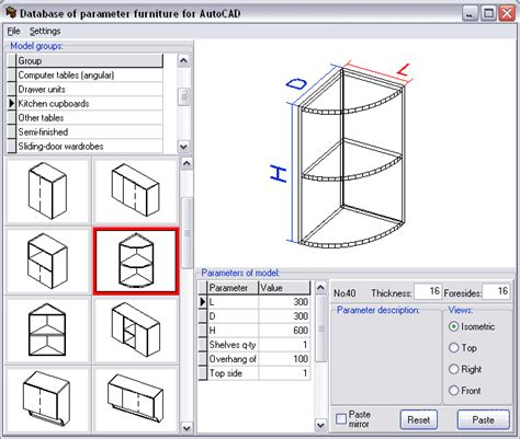 shed   box furniture plans software