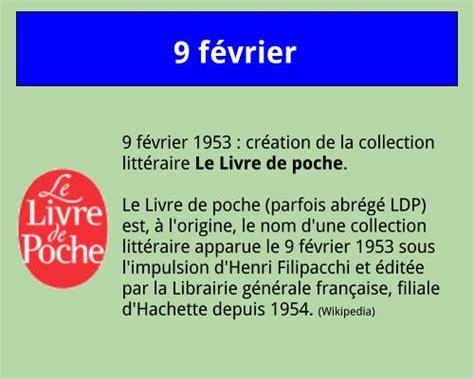 installer le de poche 9 f 233 vrier le livre de poche 192 la fran 231 aise