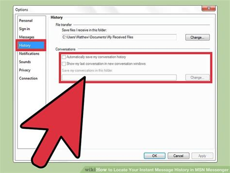 how to locate your instant message history in msn messenger
