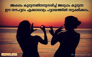 Happy Friendship Day 2017 Quotes SMS Messages in Malayalam