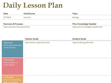 Free Printable Lesson Plan Template. From Kindergarden To