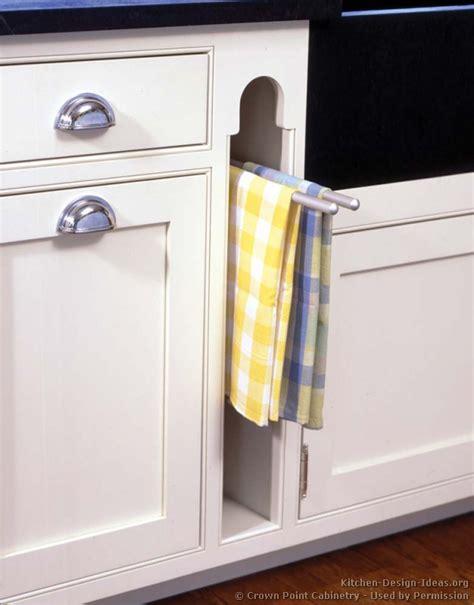 kitchen cabinet towel bar kitchen cabinet towel bar kitchen ideas