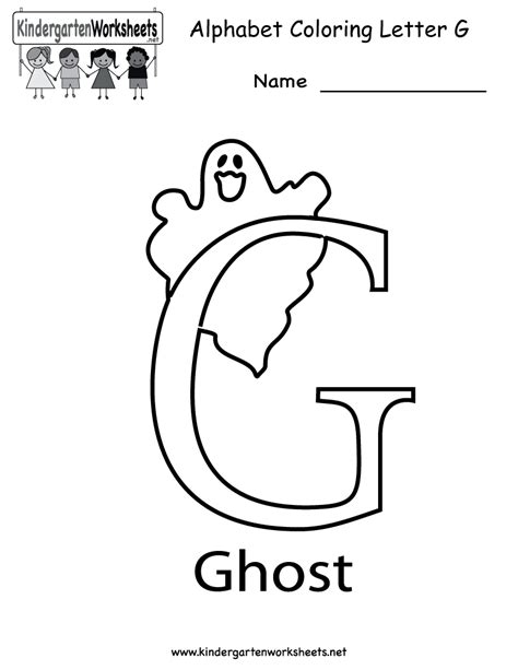 11 best images of letter g worksheets for kindergarten