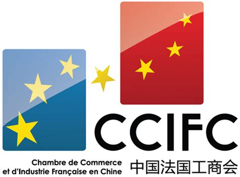 chambre de commerce chalons en chagne chambre de commerce et d 39 industrie française en chine