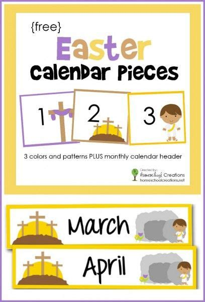 easter pocket chart calendar pieces  printable