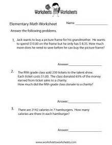 HD wallpapers 3th grade multiplication worksheets