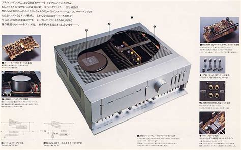 Guerra Civil Japonesa Del Audio 70 S 80 S by Guerra Civil Japonesa Del Audio 70 S 80 S P 225 Gina 9