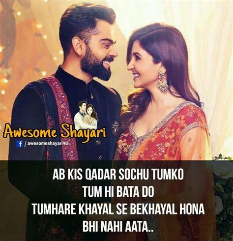 tumare siwa koi acha nahi lagtha love quotes  koi