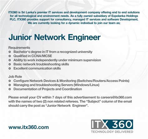 junior network engineer vacancy in sri lanka