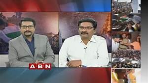 Discussion On Pawan Kalyan's Political Career In Telangana ...