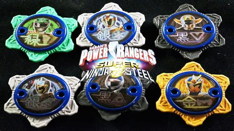 Power Rangers Super Ninja Steel Power Stars