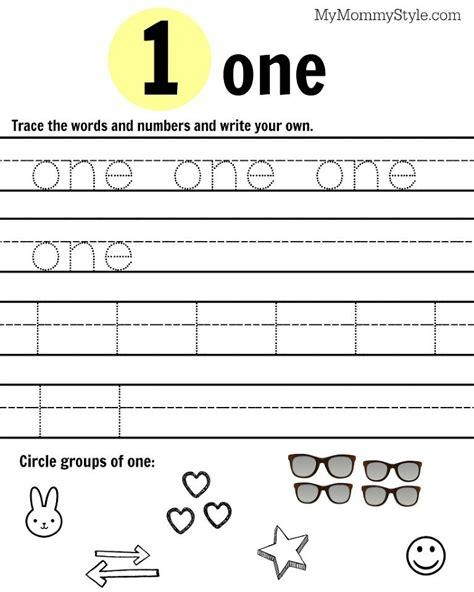 free printable number worksheets 1 9 my style
