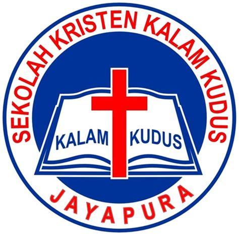 direktori sekolah  indonesia  kota biak numfor