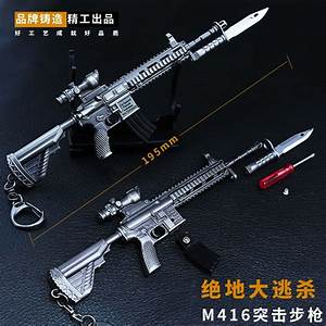 Game PUBG M416 ALL Rifle Model Playerunknown39s