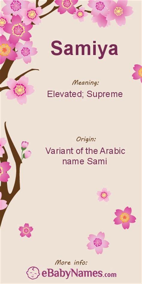meaning  samiya samiya   feminine variant