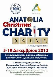 Christmas Charity Drive Stu s in Greece