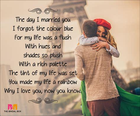 love poems  husband  romantic poems  reignite  spark