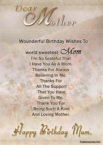 Birthday Mother Quotes Daughter Quotesgram