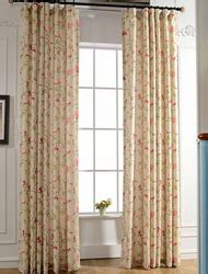 cheap curtains drapes curtains drapes for 2017