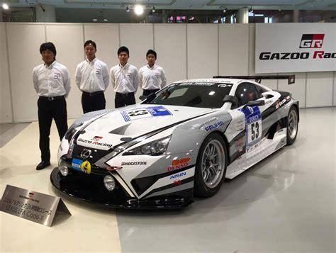 lexus racing team lexus lfa code x team
