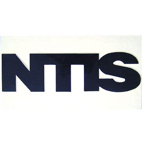 ntis emblem government military seals shadow boxes award plaques