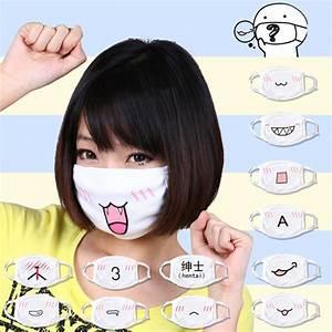 Aliexpress.com: Acheter 5 Pcs Kawaii Anti poussière Masque ...