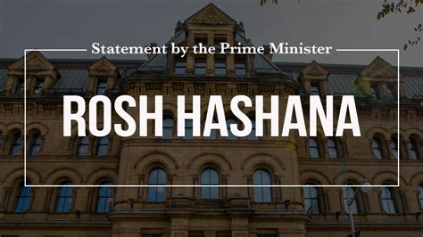 Statement by the Prime Minister on Rosh Hashana | Prime ...