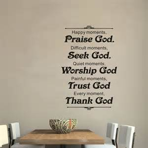 wall stickers home decoration living room sticker vinyl wall vintage home god decal quotes