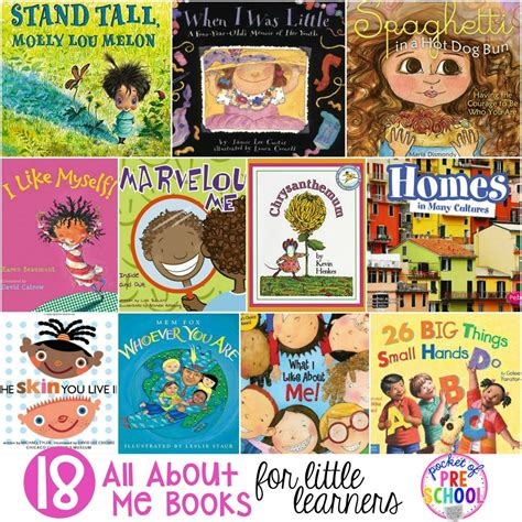 all about me books for learners pocket of preschool 779 | All About Me Cover Image Edited V2 1024x1024