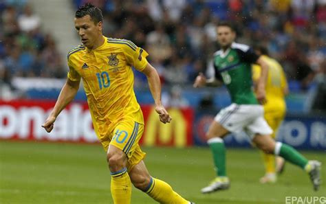 Цитаїшвілі змінив громадянство, шахтар купить двох бразильців // футбол. Онлайн футбол украина ирландия - Украина - Северная Ирландия 0-2: онлайн-трансляция Евро-2016 ...