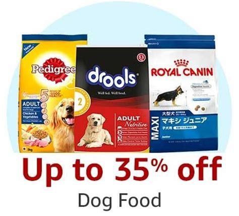 pet supplies buy pet supplies    prices