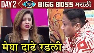 Bigg Boss Marathi | Highlights Of Day 2 | Megha Dhade ...