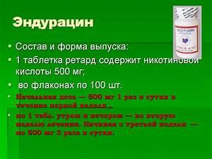 Вазодилататор для лечения артериальной гипертензии