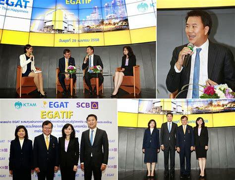ธนาคารไทยพานิชย์: ไทยพาณิชย์ในฐานะที่ปรึกษาทางการเงิน ร่วม ...