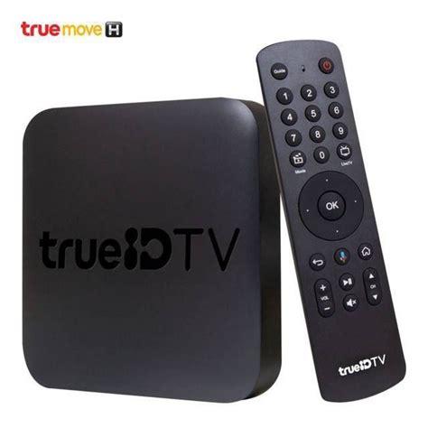 กล่อง Android TrueID TV Box Version 2 True ID ทรูไอดี ทีวี ...
