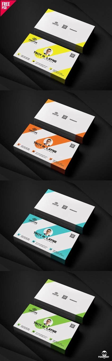 business card template psd bundle psddaddycom