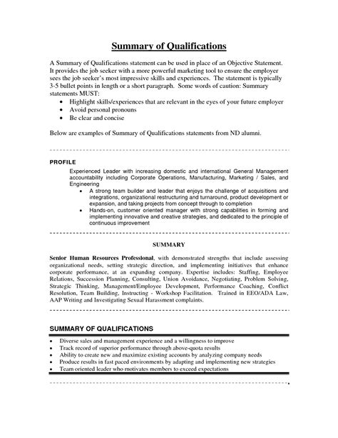 qualifications summary resume examples summary of qualifications sample resume accounting