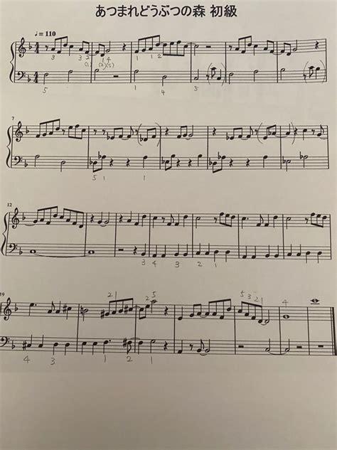 どうぶつ の 森 ピアノ