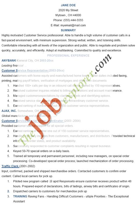 Personalized Resume Help by Custom Resume Service Essay Help Sheet Ir320 Service Advisor Cover Letter Exles Where Can I