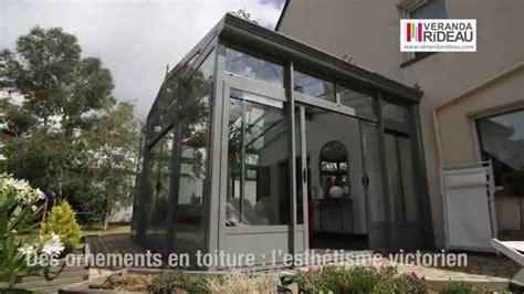Veranda Rideau Rennes