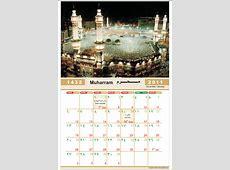 Islamic Calendar 20111432 Hijri Calendar 2011 1432