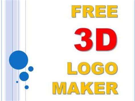 free 3d logo maker