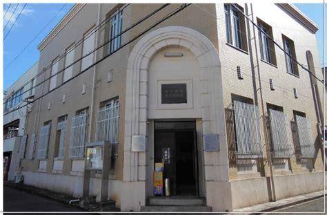 siege social traduction l ancien siège social de la banque d onomichi musée