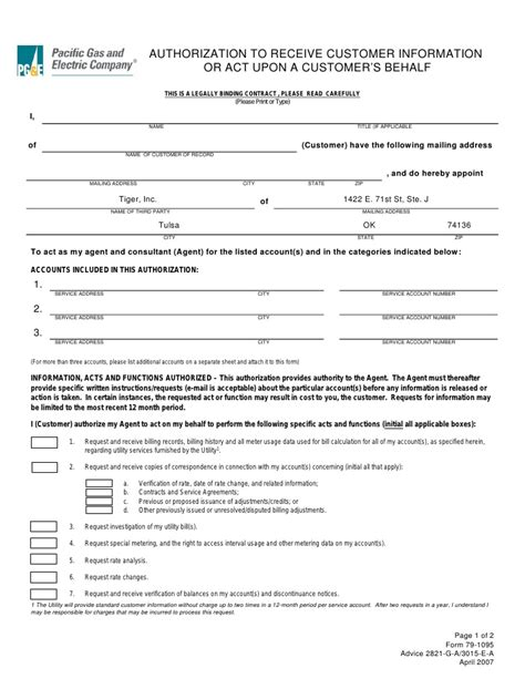 Pge electric authorization form