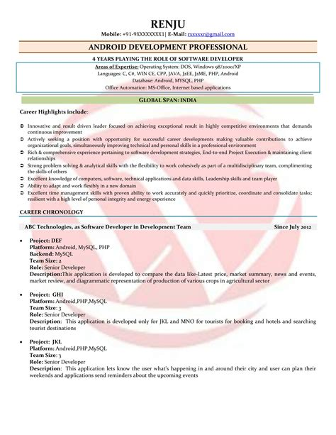 resume cover letter books resume letter of interest victim