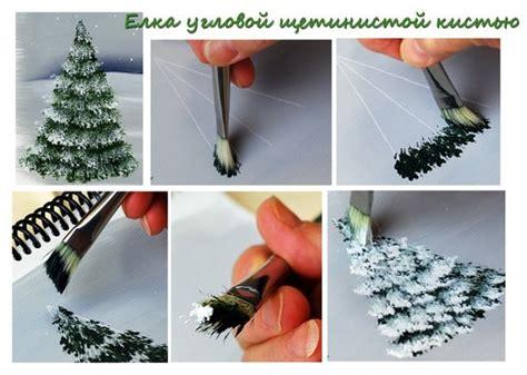 how to brush paint christmas tree