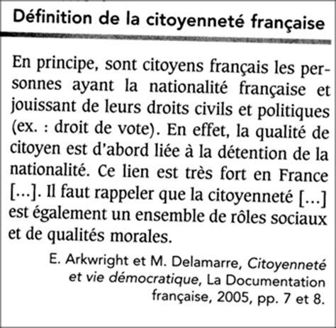 bureau de nationalite franaise 28 images demande d