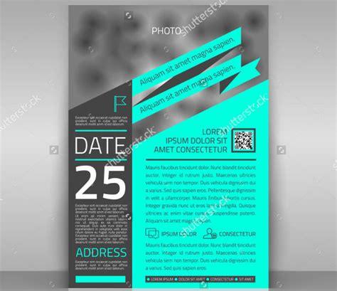 creative business event invitation