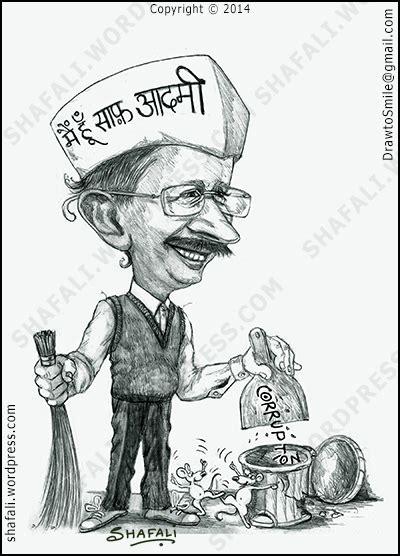 caricaturecartoon arvind kejriwal  saaf aadmi